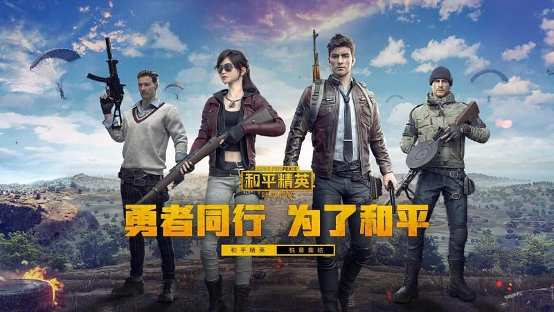 PUBG Mobile replacement 'Game for Peace' earns $14 million in 72 ...