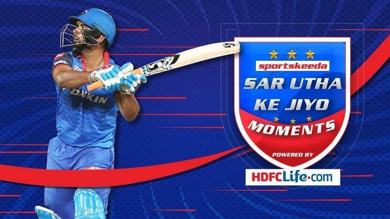 IPL Sar Utha Ke Jiyo Moments