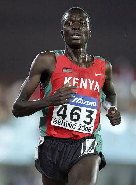 Kenya to bid for 2017 IAAF World Youth Championships