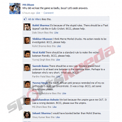 Fake FB Wall: Dhoni and Co. come up with excuses after ODI loss