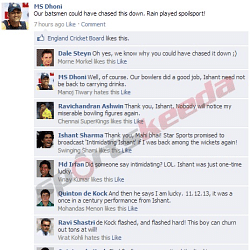 Fake FB Wall: MS Dhoni blames rain for ODI series whitewash