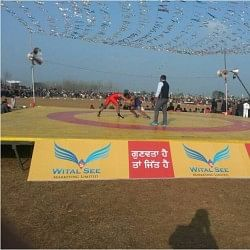23rd edition of the Wital See Purewal Khed Mela inaugurated