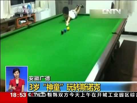 Three-year-old prodigy Wang Wuka is better at snooker than most adults