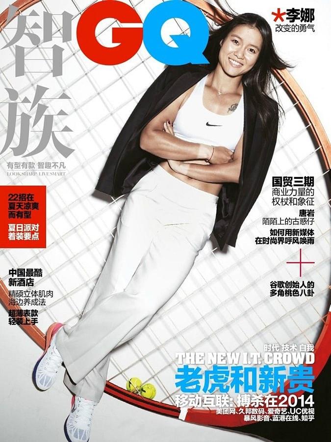 Li Na hits the cover of GQ China