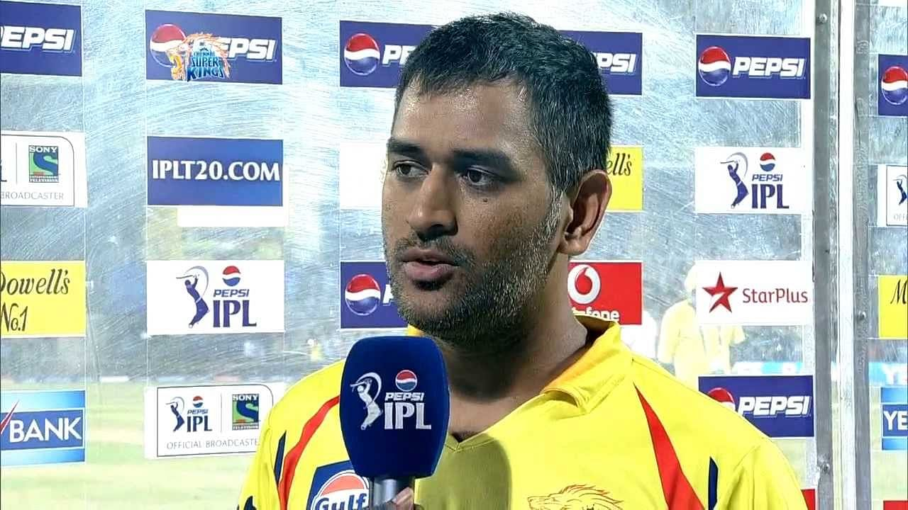 We need to score 230 runs to win, says a distraught Mahendra Singh Dhoni