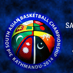 Fixtures for 3rd SABA basketball championship for men