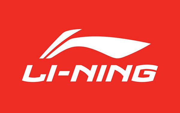 Li-Ning chosen as the title sponsor for BWF World Championships