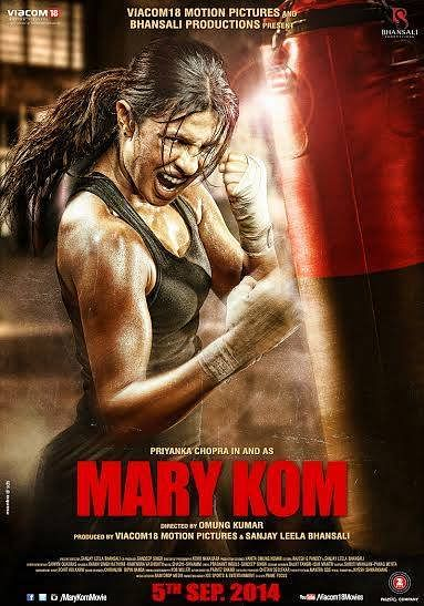 Full-fledged trailer of Priyanka Chopra's Mary Kom to release on July 24