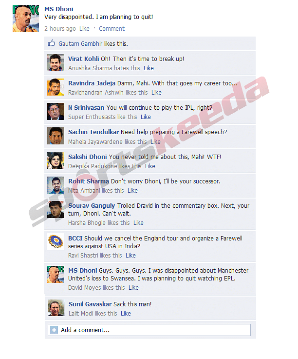 Fake FB Wall: MS Dhoni decides to quit