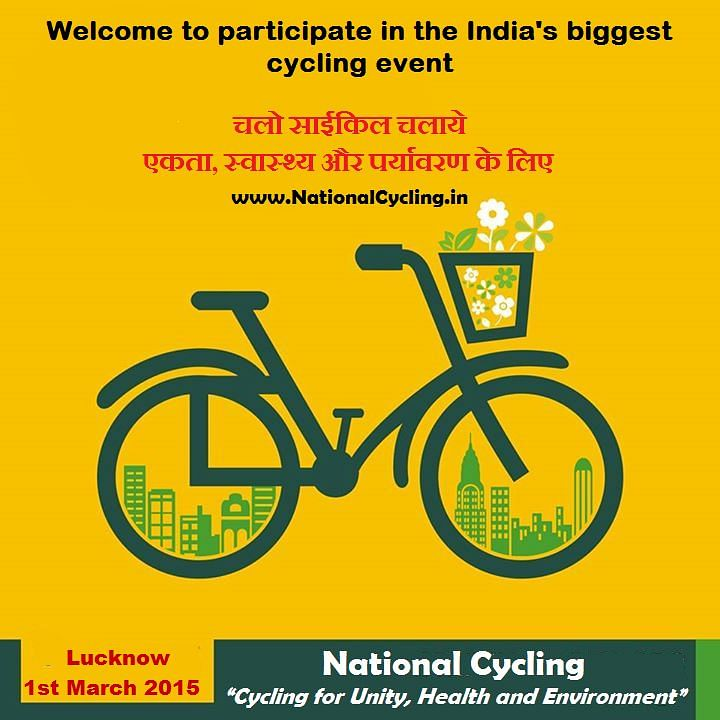 National cycling event to be held on 1st March 2015 in Lucknow