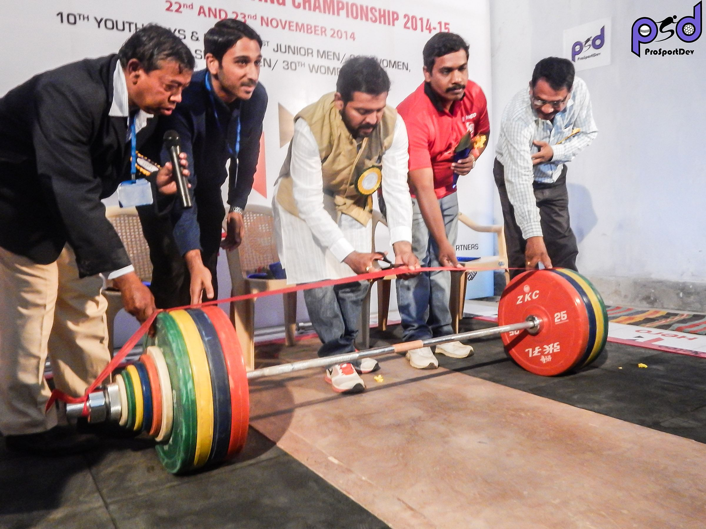 Odisha State Weightlifting Championships 2014-15