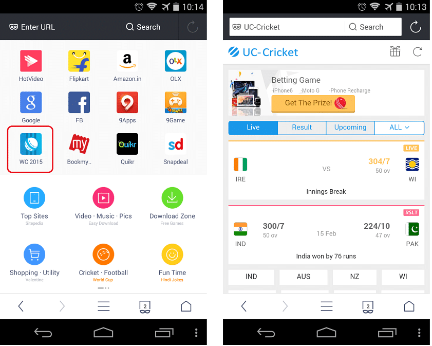 download uc browser for android apk latest version