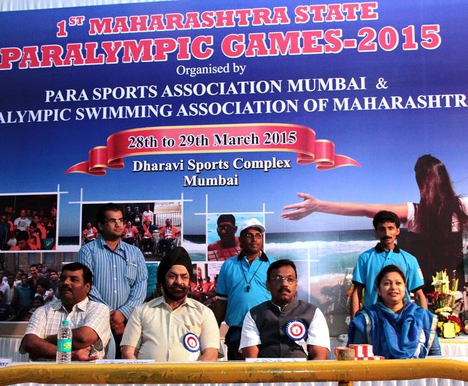 1st Maharashtra State Paralympic Games 2015 Report