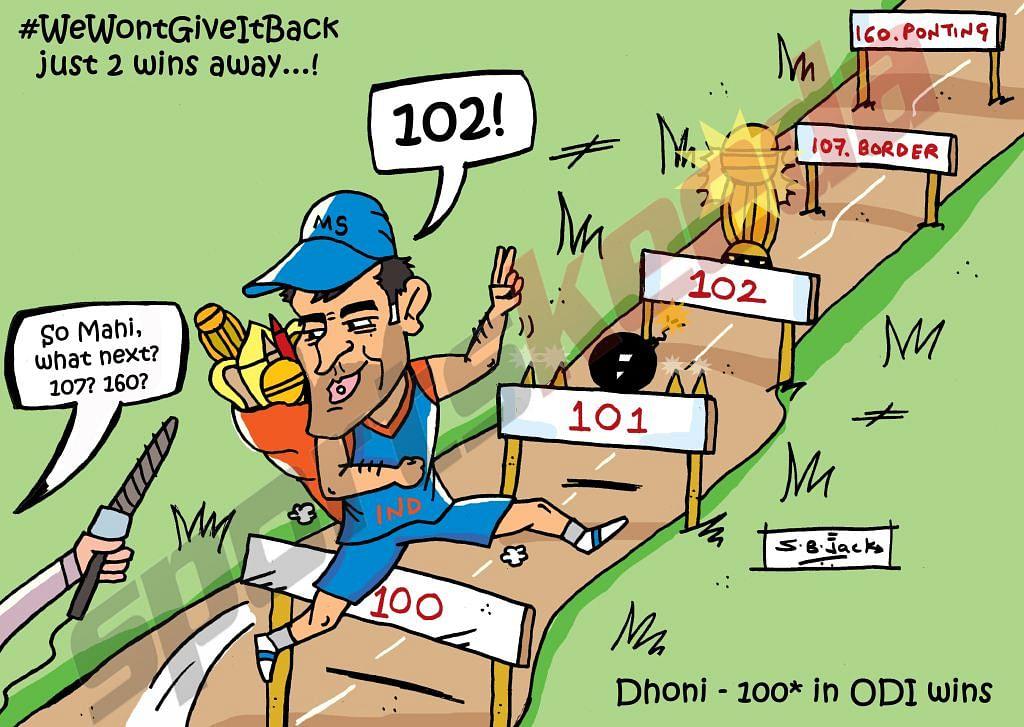 Comic: MS Dhoni's 100 wins. What Next?