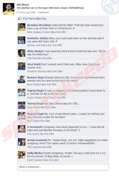 Fake FB Wall: MS Dhoni & co. celebrate victory over DD; Yograj Singh lashes out once again
