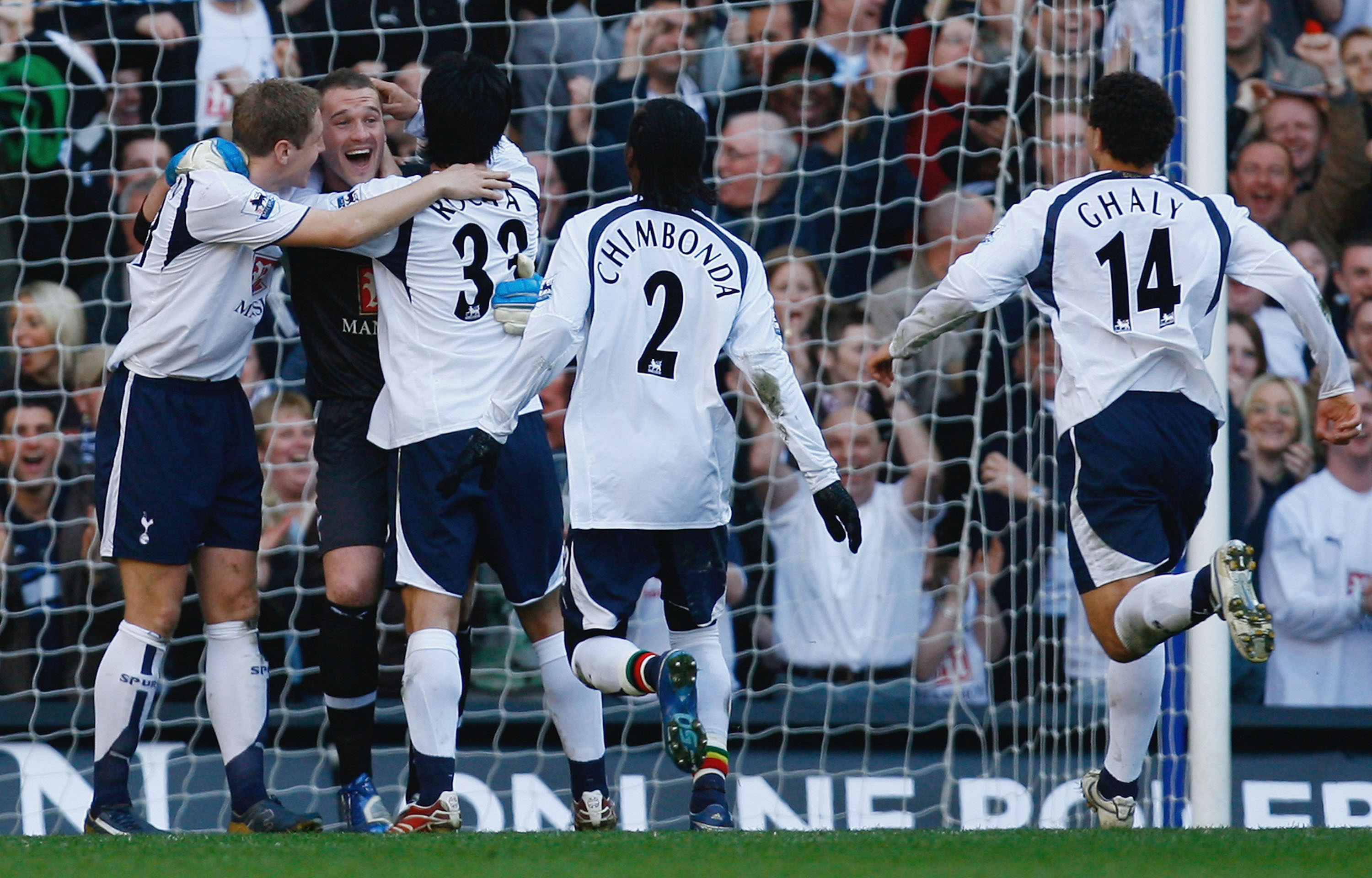 Top 5 goals from behind the half-way line in Premier League history