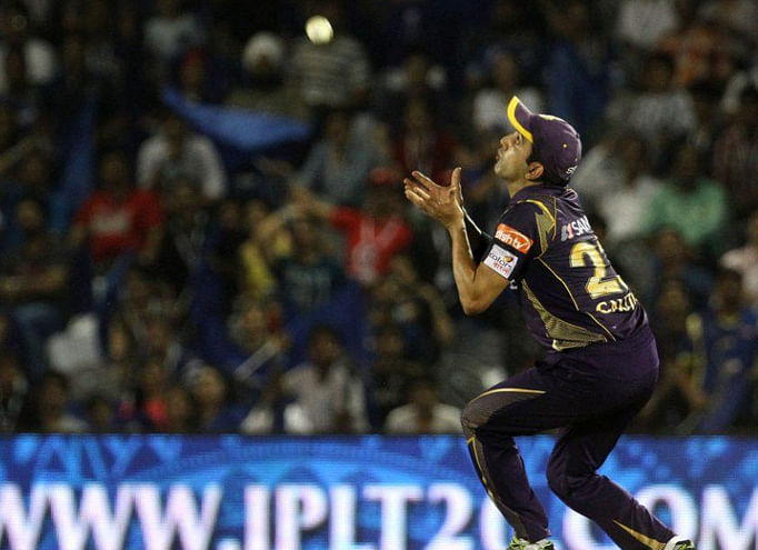 We messed it up: Gautam Gambhir