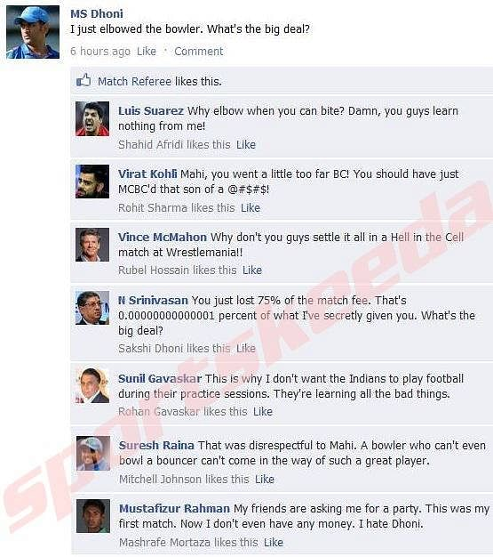 Fake FB Wall: MS Dhoni updates his status after collision with Mustafizur Rahman