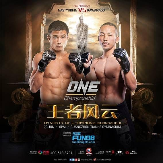 ONE: Dynasty of Champions(Guangzhou) official weigh-in results