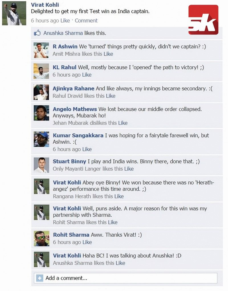 Fake FB wall: Cricketers get 'punny' as Virat Kohli celebrates first Test win as India captain