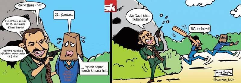 Comic: India lose 4th ODI despite Dhawan & Kohli scoring 100s!