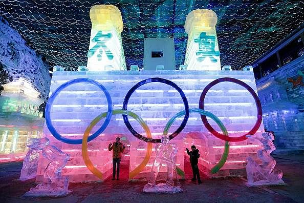 2022 Winter Olympic co-host aim to promote winter sports in the region