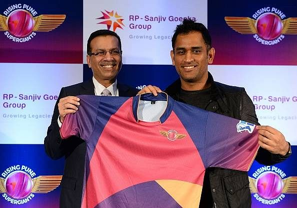 IPL 2016: MS Dhoni says next two years would be crucial for Rising Pune Supergiants