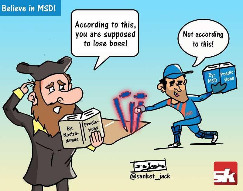 Comic: Believe in MSD