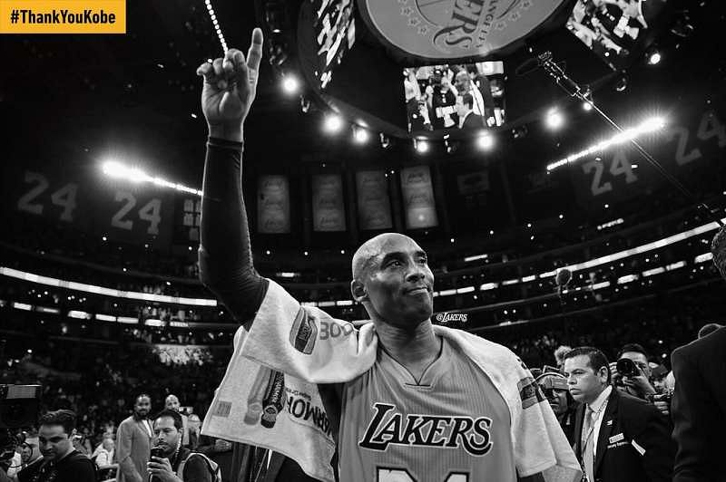 8 Quotes about Kobe Bryant that define his career