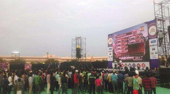 IPL 2016: Lucknow, Gurgaon, Solapur and Warangal to host fan parks