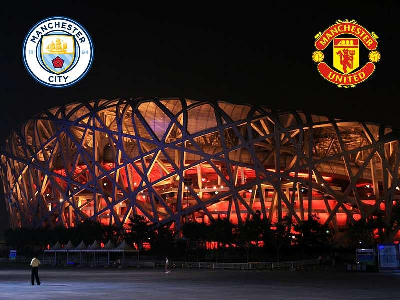 Disappointing news as the Manchester derby in China has been cancelled